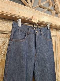 БРЮКИ ШИРОКИЕ ПРЯМЫЕ в ПОЛ  с высокой талией и накладными карманами (джинс) - фото 10508